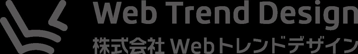 株式会社Webトレンドデザイン